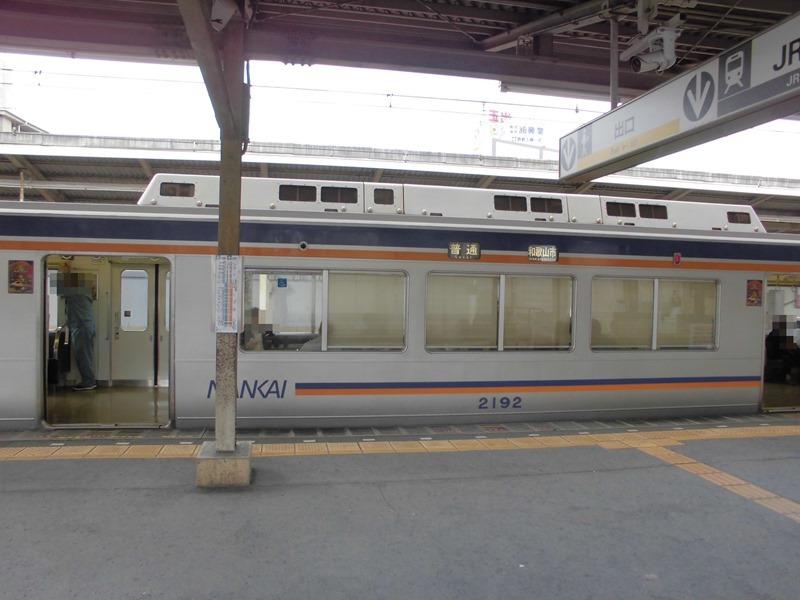 CIMG3462