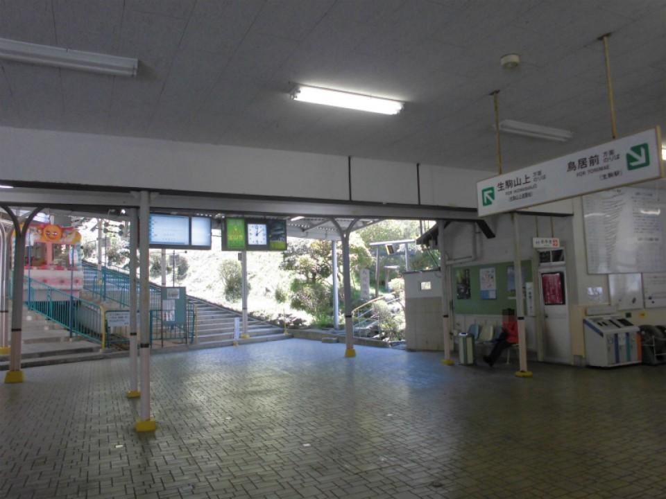 宝山寺駅[近鉄](奈良県生駒市)