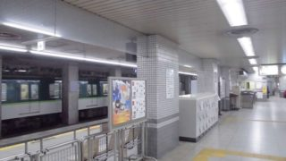 七条駅[京阪](京都市東山区)~京都駅からのバス利用に押され低迷するも、東山七条への美しい上り坂と改札外から電車見物が楽しめる特急停車駅~