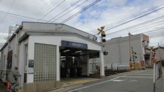 鳥羽街道駅[京阪](京都市東山区)~駅名となった鳥羽街道ではなく、実は東福寺の最寄り駅であり、JR奈良線が真横を素通りする光景が楽しめる駅~