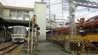 東福寺駅[JR西日本](京都市東山区)~先に開業した京阪電車の駅に隣接し、奈良線の輸送改善によって大躍進を遂げた有名観光地の玄関口~