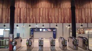 なにわ橋駅[京阪](大阪市北区)~京阪本線・地下鉄北浜駅の橋向かい・中之島公園の中央に位置し、意匠性の高い開放感あふれる空間が魅力的な駅~