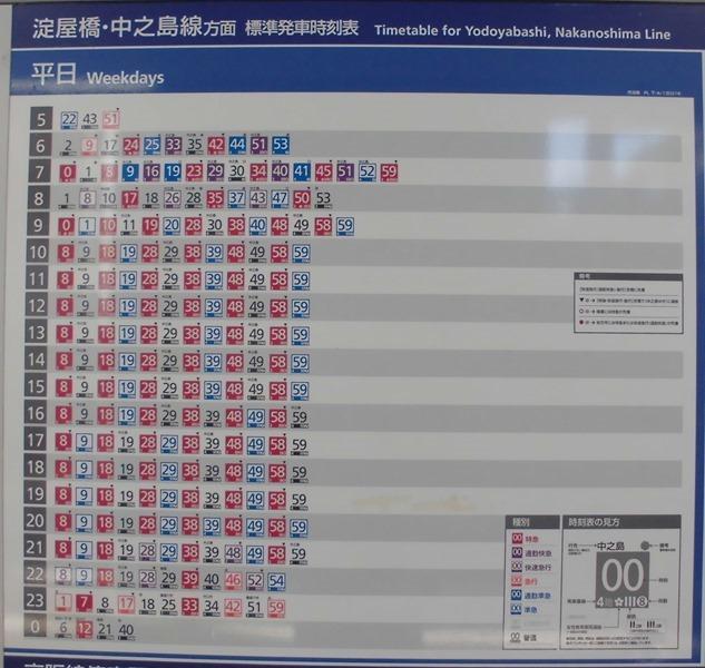 CIMG4500