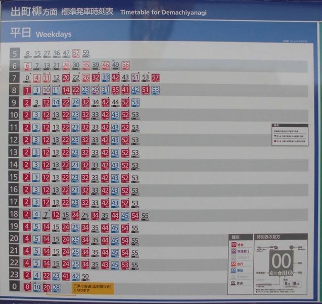 CIMG4513