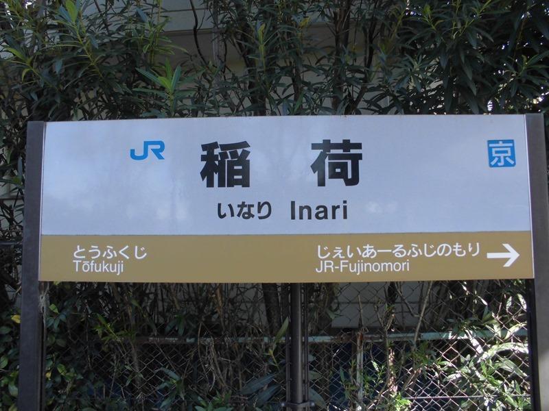 CIMG4625