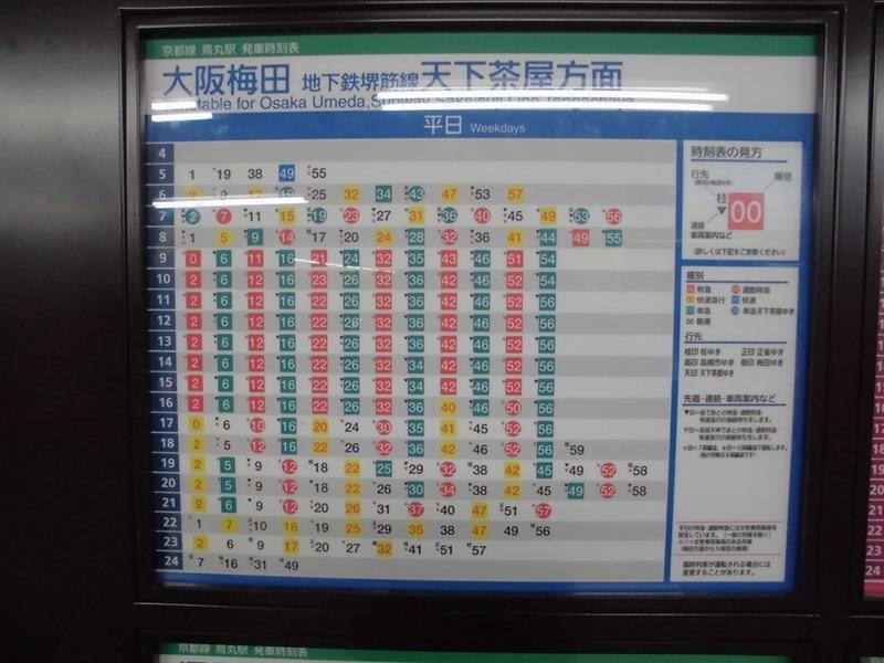 CIMG4978