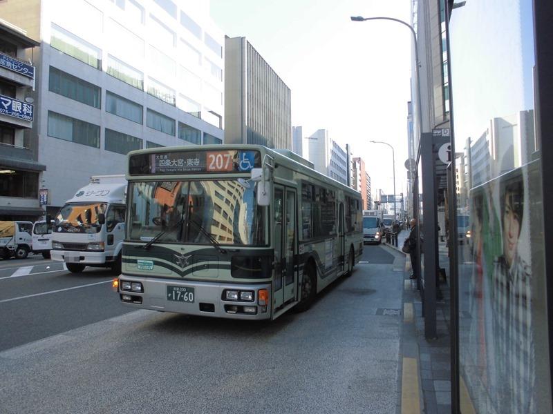 CIMG5028