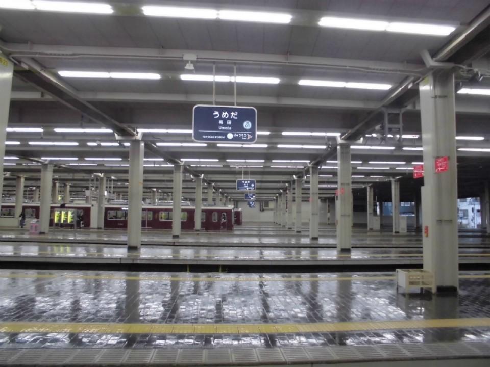梅田駅[阪急](大阪市北区)