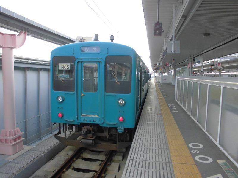 CIMG5996