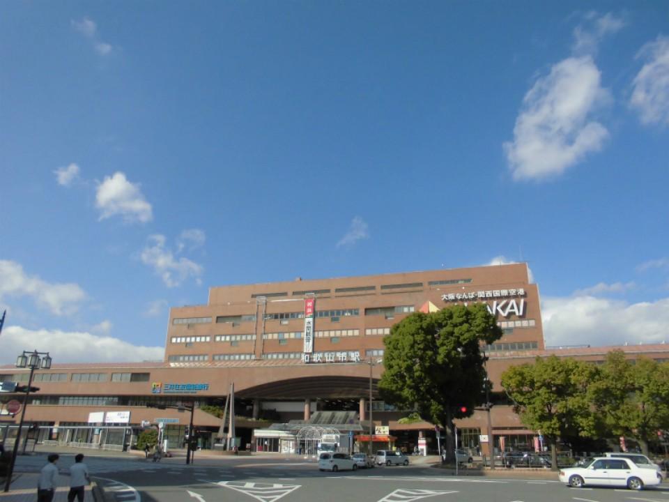 和歌山市駅[南海・JR西日本](和歌山県和歌山市)