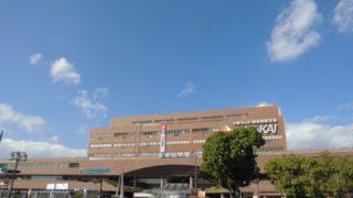 和歌山市駅[南海・JR西日本](和歌山県和歌山市)~かつての栄華を彷彿とさせる壮大な駅舎と様々な形状のホームが楽しめる全国で最も古い「市駅」~