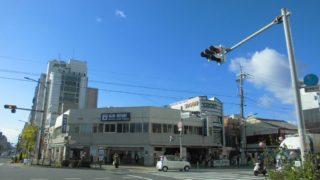 西院駅[阪急](京都市右京区)~ライバル京阪によって京都方の終着駅として開業し、大宮への延伸の際に地下化された関西最初の地下鉄駅~