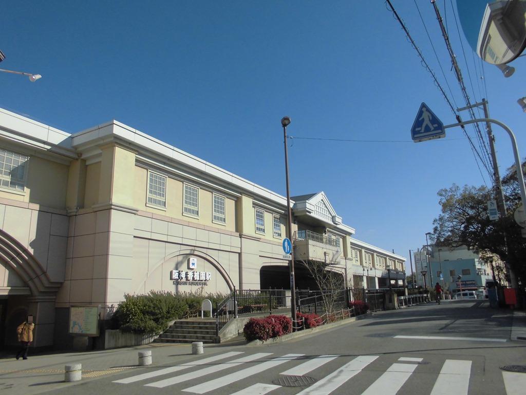 香櫨園駅[阪神](兵庫県西宮市)...