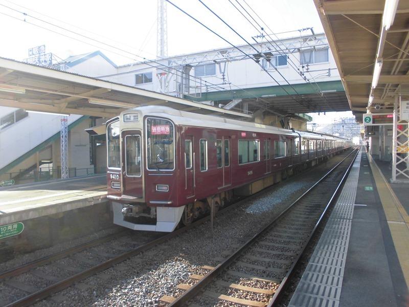 CIMG8473