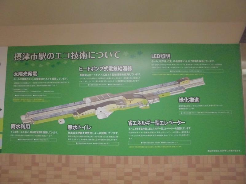 CIMG9458