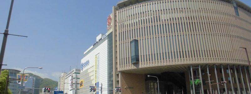 三宮・花時計前駅[神戸地下鉄](神戸市中央区)~日本最初の「花時計」と震災復興への祈りが込められたミゼレーレ像が魅力的な、海岸線の終着駅~