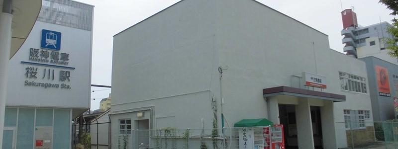 桜川駅[阪神](大阪市浪速区)~大阪ミナミの秘境駅南海汐見橋駅と同じ場所にありながら、違う駅名が採用された阪神と近鉄の運行上の交換駅~