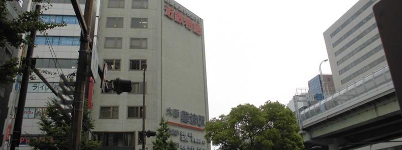 大阪難波駅[近鉄・阪神](大阪市中央区)~実に計画から60年越しで相互乗入れが実現した、近鉄・阪神の大阪方ターミナルの一角~