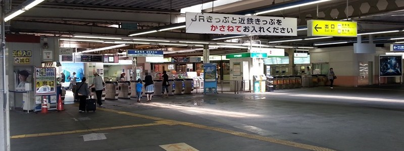 鶴橋駅[JR西日本](大阪市生野区)~日本最大のコリアンタウンの雰囲気満載の周辺環境と大阪では珍しい近鉄との構内乗換改札が印象的な高架駅~
