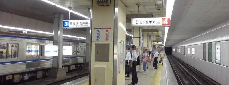 大国町駅[大阪地下鉄](大阪市浪速区)~大阪地下鉄唯一の2面4線構造・同一ホームでの平面乗換えが可能な御堂筋線と四つ橋線の接続駅~