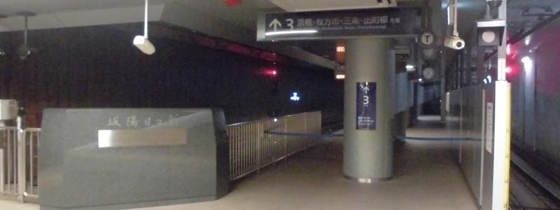中之島駅[京阪](大阪市北区)~淀屋橋からの延伸が叶わず利用が低迷するも、「技術の京阪」らしい斬新な試みが随所にみられる中之島線の終着駅~