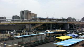JR茨木停[阪急・近鉄・京阪バス](大阪府茨木市)~3社3様の色とりどりのバスが発着する茨木市最大のバスターミナル~