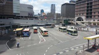 大阪駅前停[大阪市バス](大阪市北区)~旧市電の電停名を継承し、モダンとレトロの併存が不思議な魅力を醸し出す大阪市バス最大のターミナル~