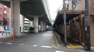 なんば停[大阪市バス](大阪市中央区)~2つの乗り場の華やかさと秘境感の激しいギャップが何とも言えない魅力を醸し出す市バスの基幹ターミナル~