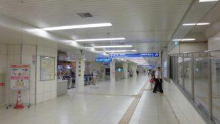 北新地駅[JR西日本](大阪市北区)~大阪キタを代表する歓楽街とオフィス街に挟まれたJR西日本における最深駅~