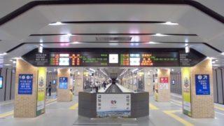 神戸三宮駅[阪神](神戸市中央区)~中線が頭端式の珍しい駅構造を持ち、阪神・近鉄・山陽の三社三様の車両が往来する阪神の神戸側のターミナル駅~