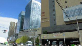 大阪駅JR高速バスターミナル[JRバス](大阪市北区)~大変貌を遂げた大阪駅北口に直結し、バス停名の異なる乗り場が混在する珍しいバスターミナル~