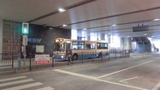 梅田停[阪急・近鉄バス](大阪市北区)~全く同じバス停名称なのに全然違う場所に存在する、関西らしい自己主張の強さが如実に表れているバス停~