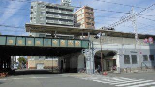 街なか秘境駅へのいざない[6]:南海今宮戎駅