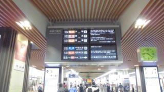 京都駅[近鉄](京都市下京区)~表玄関である烏丸口進出が叶わなかったことが奏功し、新幹線からの観光客取込みに成功した美しい頭端ターミナル~