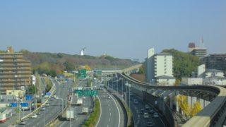 山田駅[大阪モノレール](大阪府吹田市)~万博会場へのアクセスモノレールが20年の時を経て復活を果たす形となった、阪急千里線との乗換駅~