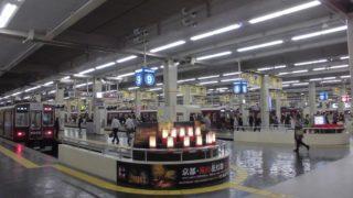 梅田駅[阪急](大阪市北区)~鉄道文化の最高峰たる存在感を示す、日本最大10面9線の大頭端ターミナル~