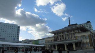 奈良駅[JR西日本](奈良県奈良市)~和洋折衷様式の旧駅舎保存が決め手となり、近畿の駅百選に選定された、近鉄奈良駅に並ぶ古都・奈良の玄関口~