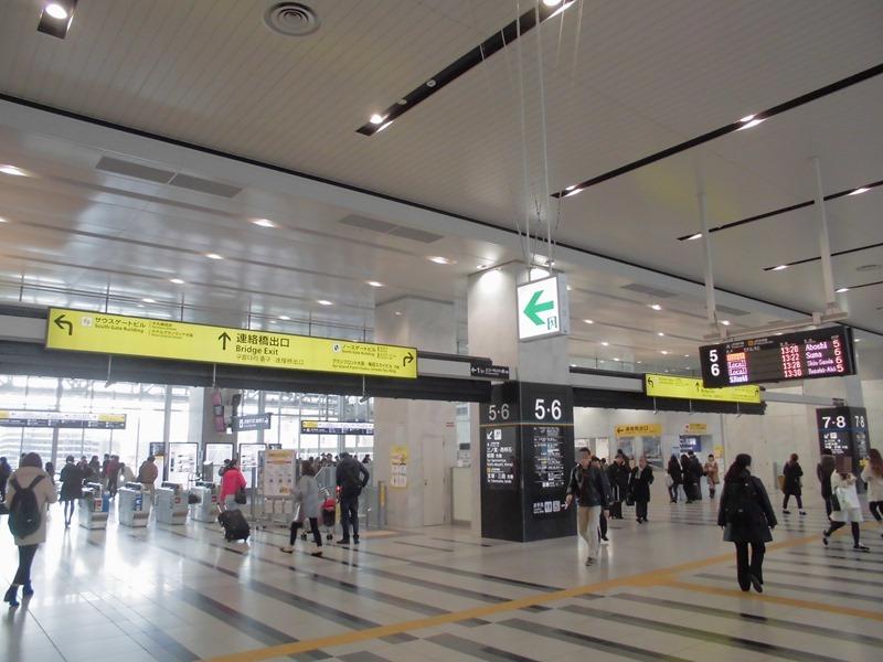 大阪駅[JR西日本](大阪市北区)~大阪ステーションシティ再 ...