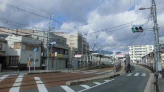 嵐電天神川駅[嵐電](京都市右京区)~路面にプラットホームという珍しい構造が特徴的な、嵐電半世紀ぶりの新駅開業となった地下鉄東西線との乗換駅~