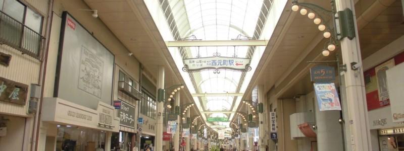 西元町駅[阪神](神戸市中央区)~三越神戸店を擁した「ハイカラ」から「レトロ」に変化した名門高級商店街の哀愁感が魅力的な一部直通特急停車駅~