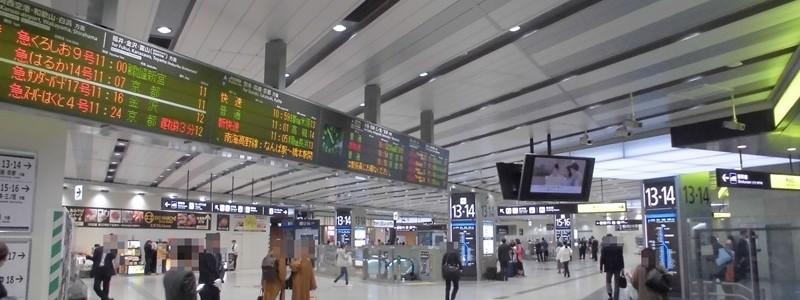 新大阪駅・在来線[JR西日本](大阪市淀川区)~梅田に行けない新幹線との連絡駅として開業し、リニューアルによって大変貌を遂げつつある一大ターミナル~