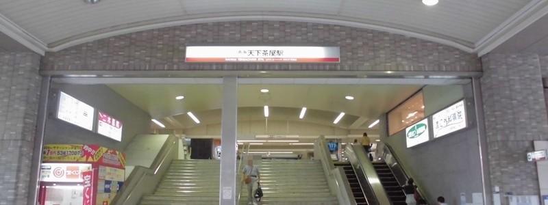 天下茶屋駅[南海](大阪市西成区)~地下鉄との接続駅化により、下町のマイナー駅から全列車停車の中核駅へと大変貌を遂げた南海最古の駅の一つ~
