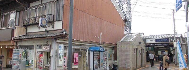 東福寺駅[京阪](京都市東山区)~狭隘な場所に並列するJR駅とのコラボレーションとダイナミックな立体交差が魅力的な有名観光地の玄関口~