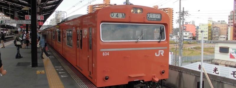 新今宮駅[JR西日本](大阪市浪速区)~ディープな周辺環境とリニューアルされた駅構内との凄いギャップが味わえる、南海・阪堺・地下鉄と接続する交通の要所~