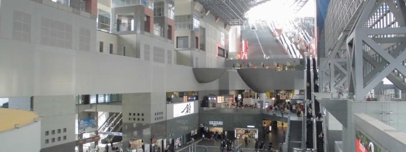 京都駅・在来線[JR西日本](京都市下京区)~古都の景観に新風を吹き込む超近代的巨大建造物が眩しい国際観光都市・京都最大のターミナル駅~